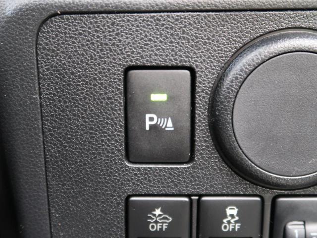 L SAIII SDナビフルセグ 禁煙 衝突軽減 バックカメラ アイドリングストップ コーナーセンサー オートハイビーム 横滑り防止装置 車線逸脱警報(6枚目)