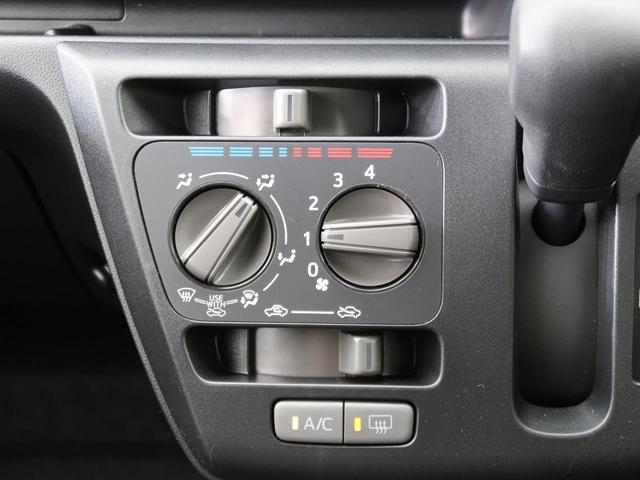 L SAIII SDナビフルセグ 禁煙 衝突軽減 バックカメラ アイドリングストップ コーナーセンサー オートハイビーム 横滑り防止装置 車線逸脱警報(9枚目)
