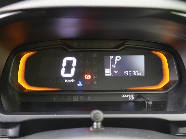 L SAIII SDナビフルセグ 禁煙 衝突軽減 バックカメラ アイドリングストップ コーナーセンサー オートハイビーム 横滑り防止装置 車線逸脱警報(25枚目)
