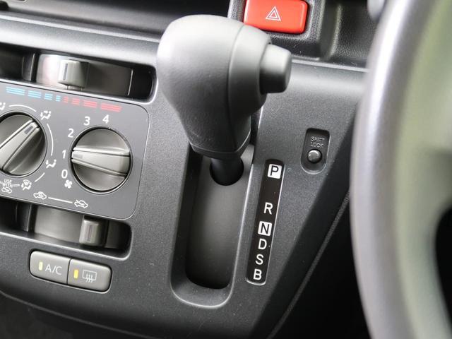 L SAIII SDナビフルセグ 禁煙 衝突軽減 バックカメラ アイドリングストップ コーナーセンサー オートハイビーム 横滑り防止装置 車線逸脱警報(28枚目)
