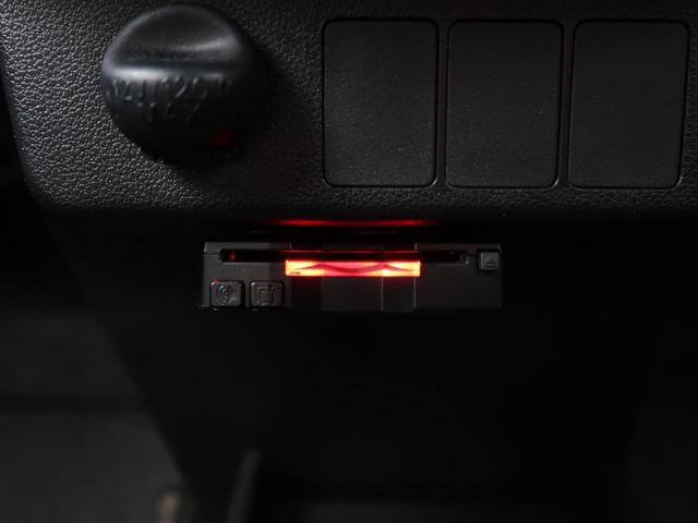 L SAIII SDナビフルセグ 禁煙 衝突軽減 バックカメラ アイドリングストップ コーナーセンサー オートハイビーム 横滑り防止装置 車線逸脱警報(31枚目)