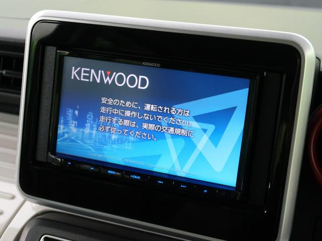 ハイブリッドX SDナビ地デジ LEDヘッド 両側電動 コーナーセンサー シートヒーター 禁煙 純正14AW オートハイビーム アイドリングストップ スマートキー オートエアコン(3枚目)