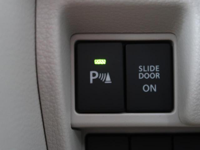 ハイブリッドX SDナビ地デジ LEDヘッド 両側電動 コーナーセンサー シートヒーター 禁煙 純正14AW オートハイビーム アイドリングストップ スマートキー オートエアコン(8枚目)