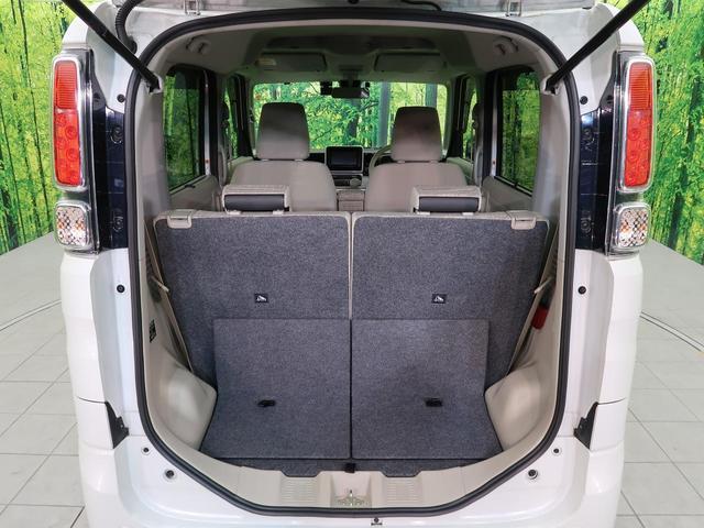 ハイブリッドX SDナビ地デジ LEDヘッド 両側電動 コーナーセンサー シートヒーター 禁煙 純正14AW オートハイビーム アイドリングストップ スマートキー オートエアコン(14枚目)