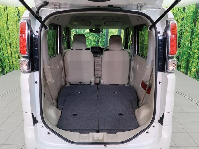 ハイブリッドX SDナビ地デジ LEDヘッド 両側電動 コーナーセンサー シートヒーター 禁煙 純正14AW オートハイビーム アイドリングストップ スマートキー オートエアコン(15枚目)