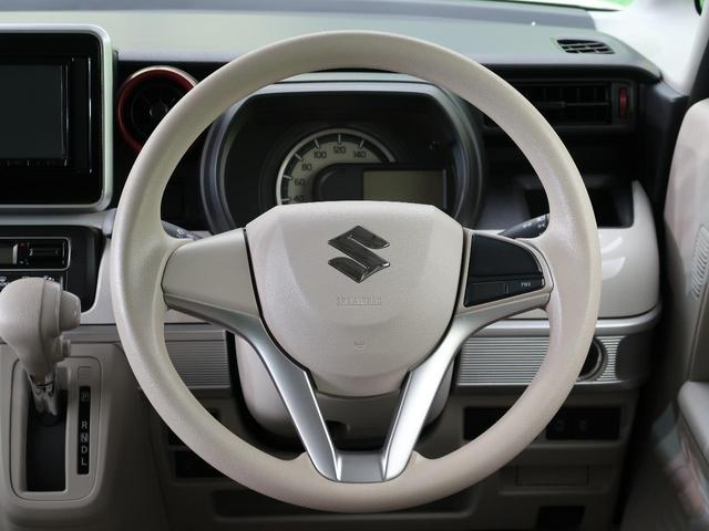 ハイブリッドX SDナビ地デジ LEDヘッド 両側電動 コーナーセンサー シートヒーター 禁煙 純正14AW オートハイビーム アイドリングストップ スマートキー オートエアコン(22枚目)
