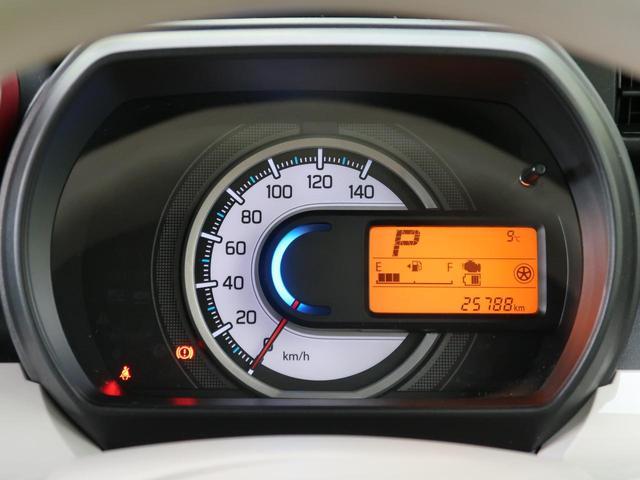 ハイブリッドX SDナビ地デジ LEDヘッド 両側電動 コーナーセンサー シートヒーター 禁煙 純正14AW オートハイビーム アイドリングストップ スマートキー オートエアコン(26枚目)