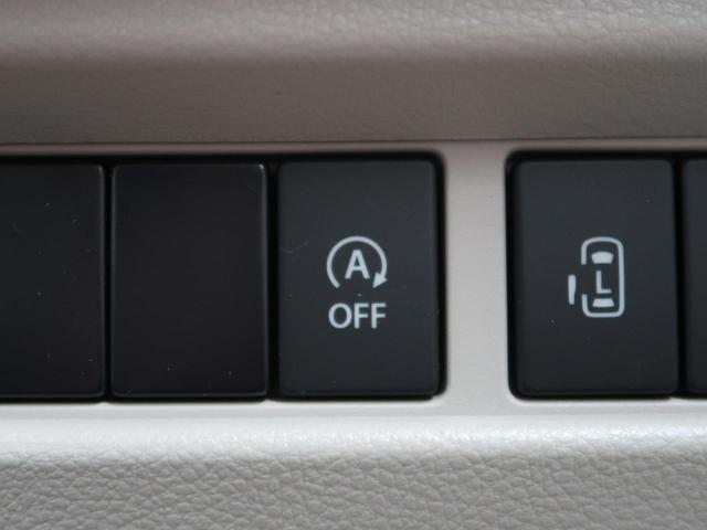 ハイブリッドX SDナビ地デジ LEDヘッド 両側電動 コーナーセンサー シートヒーター 禁煙 純正14AW オートハイビーム アイドリングストップ スマートキー オートエアコン(27枚目)
