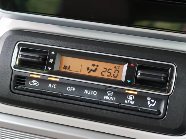 ハイブリッドX SDナビ地デジ LEDヘッド 両側電動 コーナーセンサー シートヒーター 禁煙 純正14AW オートハイビーム アイドリングストップ スマートキー オートエアコン(28枚目)
