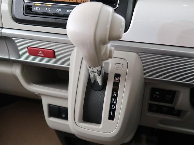 ハイブリッドX SDナビ地デジ LEDヘッド 両側電動 コーナーセンサー シートヒーター 禁煙 純正14AW オートハイビーム アイドリングストップ スマートキー オートエアコン(29枚目)