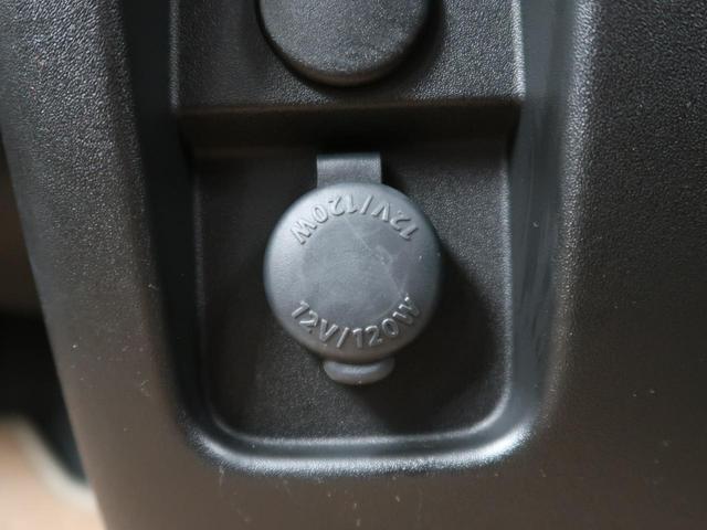 ハイブリッドX SDナビ地デジ LEDヘッド 両側電動 コーナーセンサー シートヒーター 禁煙 純正14AW オートハイビーム アイドリングストップ スマートキー オートエアコン(31枚目)