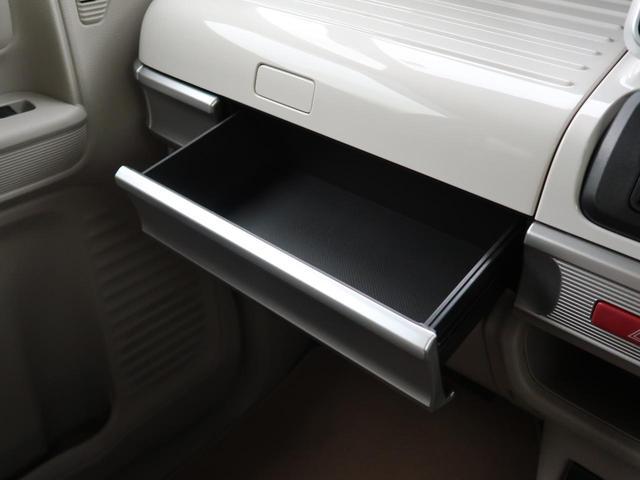 ハイブリッドX SDナビ地デジ LEDヘッド 両側電動 コーナーセンサー シートヒーター 禁煙 純正14AW オートハイビーム アイドリングストップ スマートキー オートエアコン(33枚目)