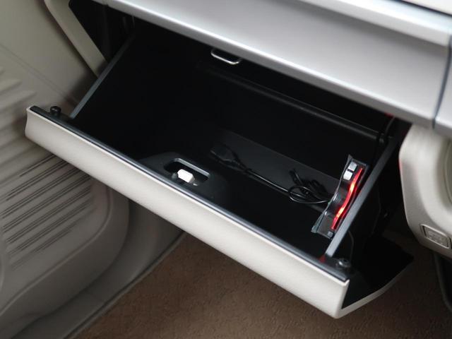 ハイブリッドX SDナビ地デジ LEDヘッド 両側電動 コーナーセンサー シートヒーター 禁煙 純正14AW オートハイビーム アイドリングストップ スマートキー オートエアコン(35枚目)