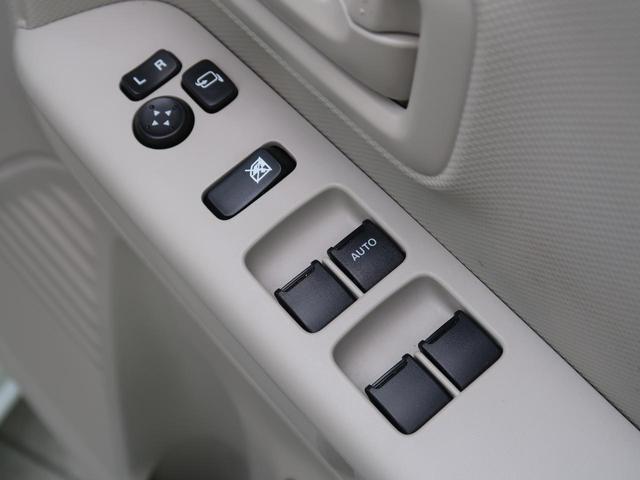 ハイブリッドX SDナビ地デジ LEDヘッド 両側電動 コーナーセンサー シートヒーター 禁煙 純正14AW オートハイビーム アイドリングストップ スマートキー オートエアコン(37枚目)