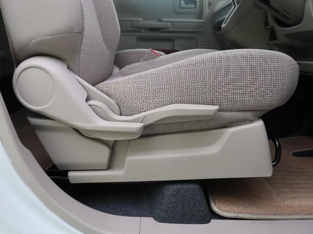 ハイブリッドX SDナビ地デジ LEDヘッド 両側電動 コーナーセンサー シートヒーター 禁煙 純正14AW オートハイビーム アイドリングストップ スマートキー オートエアコン(38枚目)