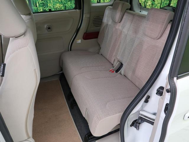 ハイブリッドX SDナビ地デジ LEDヘッド 両側電動 コーナーセンサー シートヒーター 禁煙 純正14AW オートハイビーム アイドリングストップ スマートキー オートエアコン(40枚目)