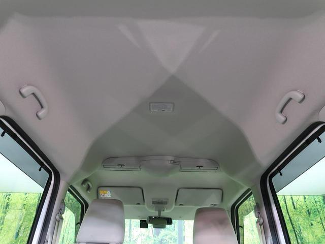 ハイブリッドX SDナビ地デジ LEDヘッド 両側電動 コーナーセンサー シートヒーター 禁煙 純正14AW オートハイビーム アイドリングストップ スマートキー オートエアコン(43枚目)