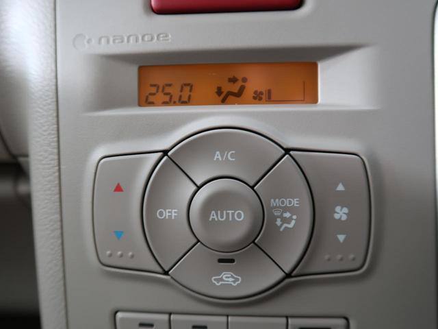 X 禁煙 DVDナビ 地デジ バックカメラ ETC 衝突軽減 アラウンドビュー シートヒーター HIDヘッド オートライト&エアコン 電動格納ミラー(7枚目)