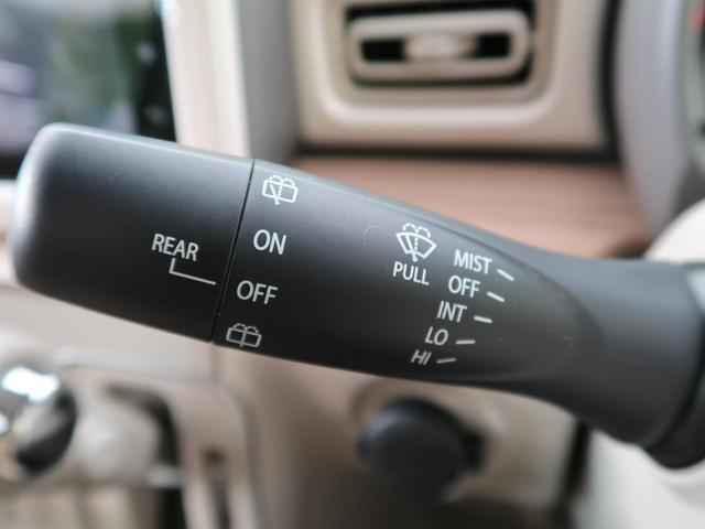 X 禁煙 DVDナビ 地デジ バックカメラ ETC 衝突軽減 アラウンドビュー シートヒーター HIDヘッド オートライト&エアコン 電動格納ミラー(25枚目)