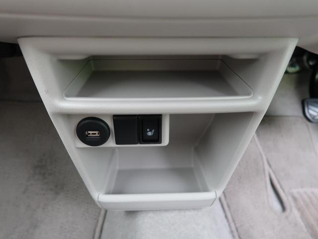 X 禁煙 DVDナビ 地デジ バックカメラ ETC 衝突軽減 アラウンドビュー シートヒーター HIDヘッド オートライト&エアコン 電動格納ミラー(32枚目)