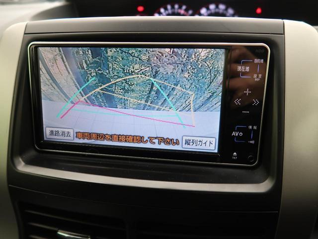 ZS 煌II 純正HDDナビ 禁煙 両側電動 HIDヘッド スマートキー&プッシュスタート 純正16AW 地デジ デュアルオートエアコン バックカメラ ビルトインETC オートライト フロントフォグ(4枚目)
