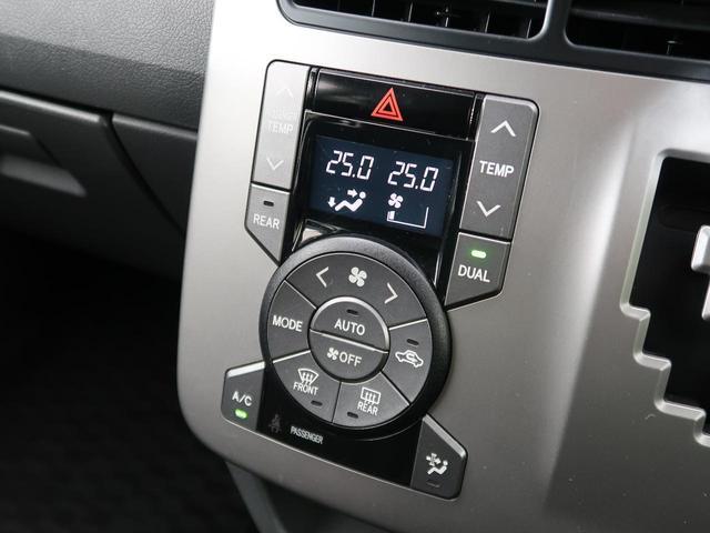 ZS 煌II 純正HDDナビ 禁煙 両側電動 HIDヘッド スマートキー&プッシュスタート 純正16AW 地デジ デュアルオートエアコン バックカメラ ビルトインETC オートライト フロントフォグ(7枚目)