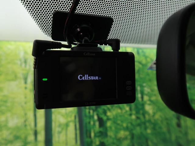 ZS 煌II 純正HDDナビ 禁煙 両側電動 HIDヘッド スマートキー&プッシュスタート 純正16AW 地デジ デュアルオートエアコン バックカメラ ビルトインETC オートライト フロントフォグ(8枚目)