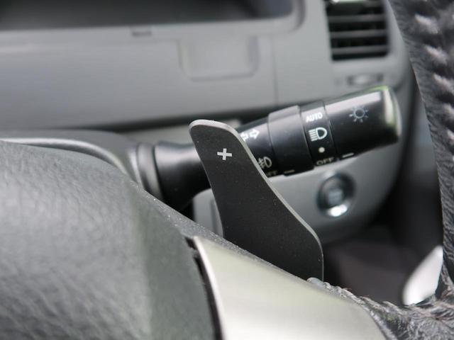 ZS 煌II 純正HDDナビ 禁煙 両側電動 HIDヘッド スマートキー&プッシュスタート 純正16AW 地デジ デュアルオートエアコン バックカメラ ビルトインETC オートライト フロントフォグ(26枚目)