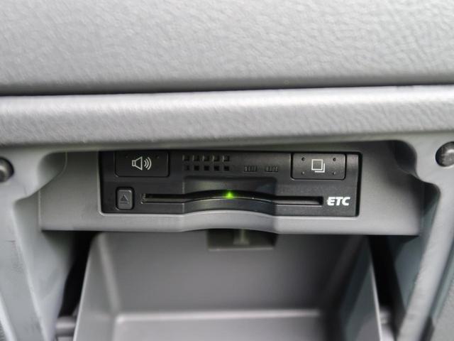 ZS 煌II 純正HDDナビ 禁煙 両側電動 HIDヘッド スマートキー&プッシュスタート 純正16AW 地デジ デュアルオートエアコン バックカメラ ビルトインETC オートライト フロントフォグ(28枚目)