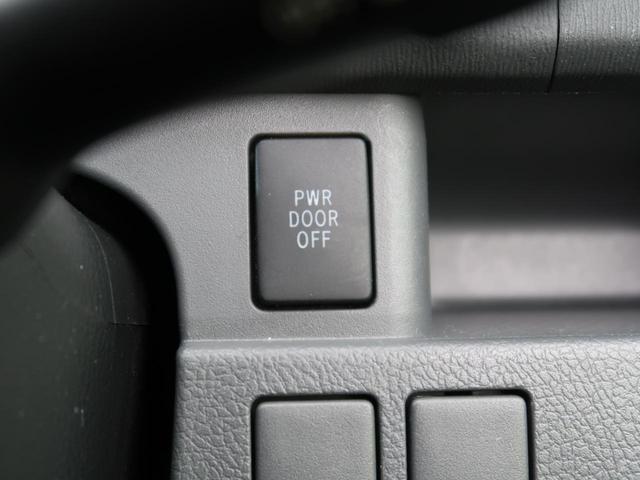 ZS 煌II 純正HDDナビ 禁煙 両側電動 HIDヘッド スマートキー&プッシュスタート 純正16AW 地デジ デュアルオートエアコン バックカメラ ビルトインETC オートライト フロントフォグ(29枚目)