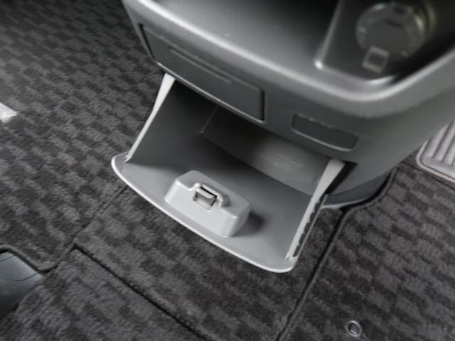 ZS 煌II 純正HDDナビ 禁煙 両側電動 HIDヘッド スマートキー&プッシュスタート 純正16AW 地デジ デュアルオートエアコン バックカメラ ビルトインETC オートライト フロントフォグ(33枚目)