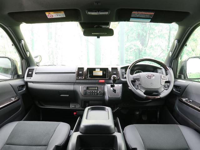 スーパーGL ダークプライムII 4WD ディーゼル ターボ 登録済み未使用車 スマートキー LEDヘッド 両側電動スライド ハーフレザーシート レーンアシスト オートハイビーム(2枚目)