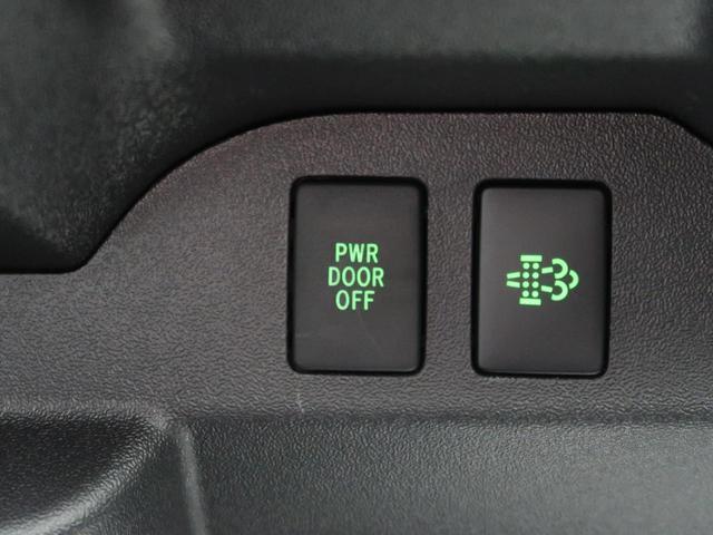 スーパーGL ダークプライムII 4WD ディーゼル ターボ 登録済み未使用車 スマートキー LEDヘッド 両側電動スライド ハーフレザーシート レーンアシスト オートハイビーム(30枚目)