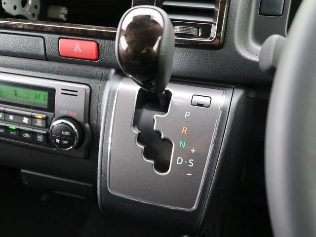 スーパーGL ダークプライムII 4WD ディーゼル ターボ 登録済み未使用車 スマートキー LEDヘッド 両側電動スライド ハーフレザーシート レーンアシスト オートハイビーム(36枚目)