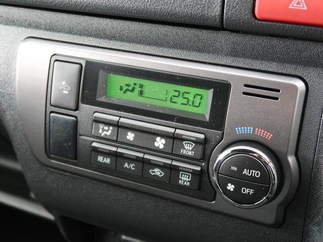 スーパーGL ダークプライムII 4WD ディーゼル ターボ 登録済み未使用車 スマートキー LEDヘッド 両側電動スライド ハーフレザーシート レーンアシスト オートハイビーム(37枚目)