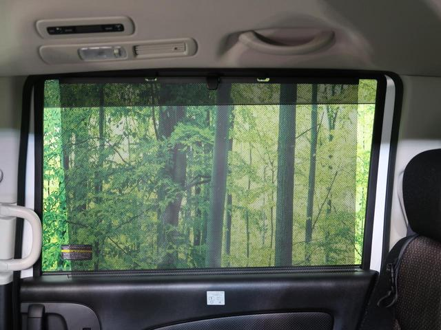 ハイウェイスター Vセレ+セーフティII SHV SDナビ フルセグ アラウンドビューモニター フリップダウンモニター 両側電動ドア 純正16インチAW スマートキー アイドリングストップ HIDヘッド クルコン(30枚目)