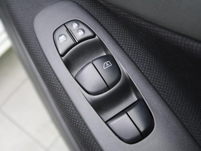 ハイウェイスター Vセレ+セーフティII SHV SDナビ フルセグ アラウンドビューモニター フリップダウンモニター 両側電動ドア 純正16インチAW スマートキー アイドリングストップ HIDヘッド クルコン(32枚目)