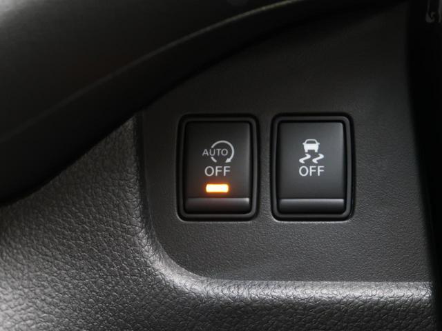 ハイウェイスター Vセレ+セーフティII SHV SDナビ フルセグ アラウンドビューモニター フリップダウンモニター 両側電動ドア 純正16インチAW スマートキー アイドリングストップ HIDヘッド クルコン(38枚目)