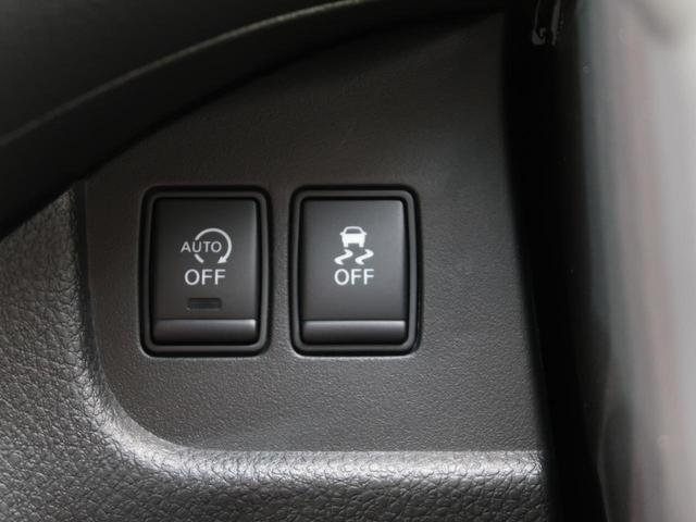ハイウェイスター Vセレ+セーフティII SHV SDナビ フルセグ アラウンドビューモニター フリップダウンモニター 両側電動ドア 純正16インチAW スマートキー アイドリングストップ HIDヘッド クルコン(39枚目)