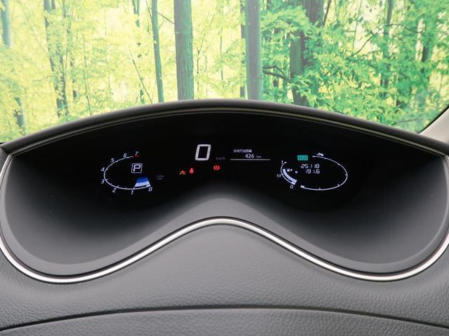 ハイウェイスター Vセレ+セーフティII SHV SDナビ フルセグ アラウンドビューモニター フリップダウンモニター 両側電動ドア 純正16インチAW スマートキー アイドリングストップ HIDヘッド クルコン(43枚目)