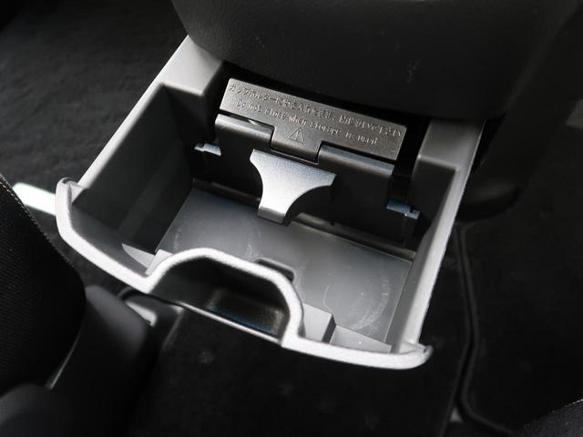 ハイウェイスター Vセレ+セーフティII SHV SDナビ フルセグ アラウンドビューモニター フリップダウンモニター 両側電動ドア 純正16インチAW スマートキー アイドリングストップ HIDヘッド クルコン(47枚目)