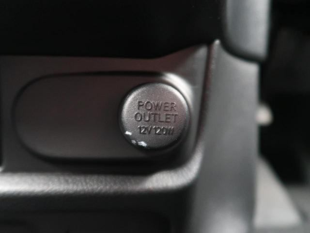 ハイウェイスター Vセレ+セーフティII SHV SDナビ フルセグ アラウンドビューモニター フリップダウンモニター 両側電動ドア 純正16インチAW スマートキー アイドリングストップ HIDヘッド クルコン(48枚目)