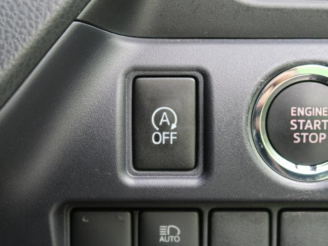 ZS 煌 純正SDナビ 両側電動ドア LEDヘッドライト 衝突被害軽減装置 禁煙車 バックカメラ ETC アイドリングストップ オートライト 横滑防止装置 スマートキー オートエアコン(24枚目)