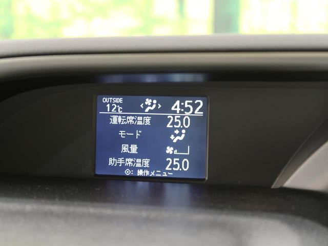 ZS 煌 純正SDナビ 両側電動ドア LEDヘッドライト 衝突被害軽減装置 禁煙車 バックカメラ ETC アイドリングストップ オートライト 横滑防止装置 スマートキー オートエアコン(28枚目)