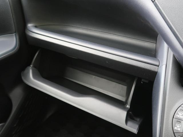 ZS 煌 純正SDナビ 両側電動ドア LEDヘッドライト 衝突被害軽減装置 禁煙車 バックカメラ ETC アイドリングストップ オートライト 横滑防止装置 スマートキー オートエアコン(37枚目)