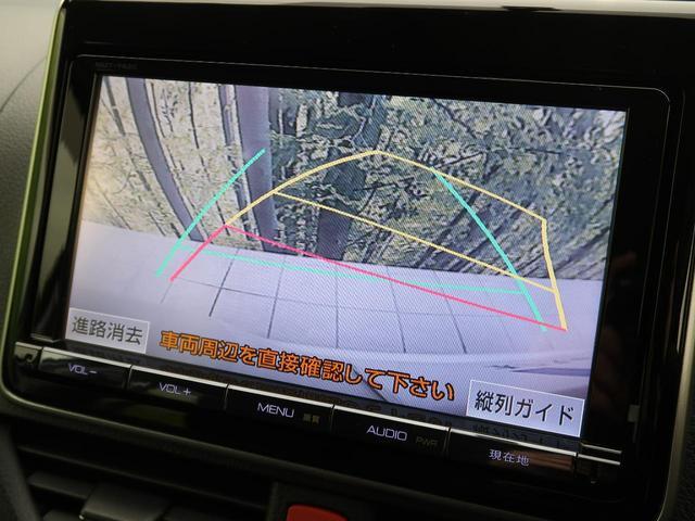 ZS 純正9型SDナビ 禁煙車 LEDヘッドライト 両側電動ドア バックカメラ ETC 純正16AW アイドリングストップ 7人乗り オートエアコン オートライト コーナーセンサー デュアルエアコン(5枚目)