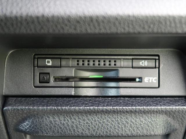 ZS 純正9型SDナビ 禁煙車 LEDヘッドライト 両側電動ドア バックカメラ ETC 純正16AW アイドリングストップ 7人乗り オートエアコン オートライト コーナーセンサー デュアルエアコン(6枚目)