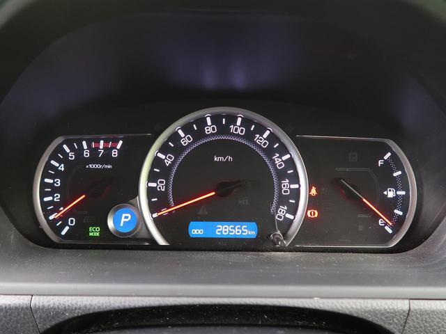 ZS 純正9型SDナビ 禁煙車 LEDヘッドライト 両側電動ドア バックカメラ ETC 純正16AW アイドリングストップ 7人乗り オートエアコン オートライト コーナーセンサー デュアルエアコン(23枚目)