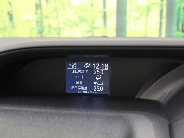 ZS 純正9型SDナビ 禁煙車 LEDヘッドライト 両側電動ドア バックカメラ ETC 純正16AW アイドリングストップ 7人乗り オートエアコン オートライト コーナーセンサー デュアルエアコン(24枚目)