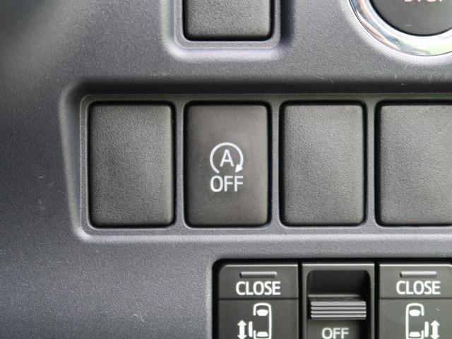 ZS 純正9型SDナビ 禁煙車 LEDヘッドライト 両側電動ドア バックカメラ ETC 純正16AW アイドリングストップ 7人乗り オートエアコン オートライト コーナーセンサー デュアルエアコン(27枚目)